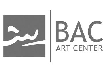 B'Chira Art Center, Tunis